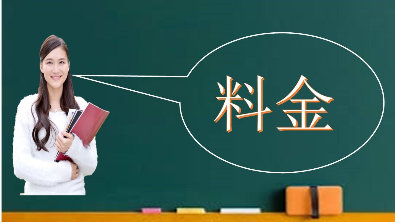 柏原市・八尾市・藤井寺市・香芝市で塾・家庭教師なら教育センターCAD