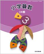 柏原・八尾・藤井寺・香芝で家庭教師・塾なら教育センターCAD